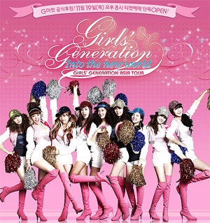 Girl's Generation First Asia Tour Encore Concert: Into the New World