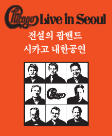 Legendary Pop Band Chicago in Korea