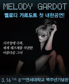 Melody Gardot in Korea : The Beautiful Singer-Songwriter Series
