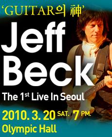 Jeff Beck Live in Korea