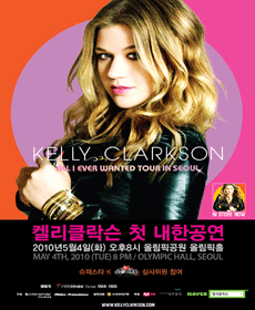 Kelly Clarkson's First Concert in Korea