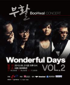 Buhwal Concert : Wonderful Days Vol. 2