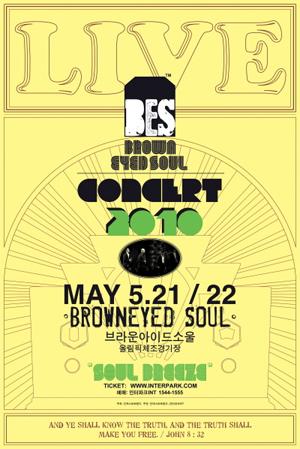 2010 Brown Eyed Soul Concert : Soul Breeze