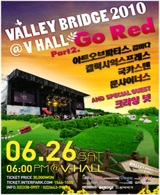 Valley Bridge 2010 @ V-Hall (Part 2)