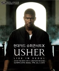 Hyundai Super Concert : Usher's First Concert in Korea?