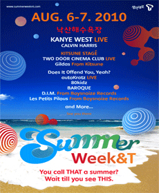 2010 Summer Week & T