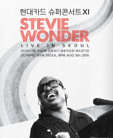 Hyundai Card Super Concert XI : Stevie Wonder In Korea