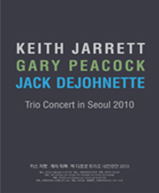 Keith Jarrett, Gary Peacock, and Jack DeJohnette's Trio Concert In Seoul 2010