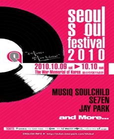 SEOUL SOUL FESTIVAL 2010