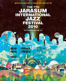 The 7th Annual Jara Island International Jazz Festival
