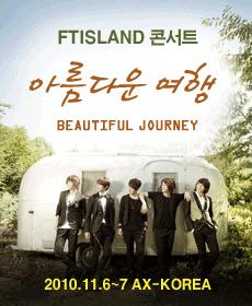 FTIsland Concert : Beautiful Journey