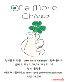 Jung Ji-chan & Park Won-ee's One More Chance Concert