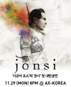 Jonsi's First Concert In Korea