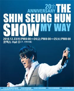 The Shin Seung-hoon Show Show 〈MY WAY〉 Concert