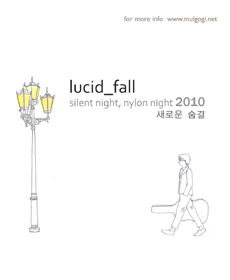 "Lucid Fall Silent Night, Nylon Night 2010 ""New Breath"" Concert"