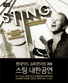 Hyundai Card Super Concert XIII: Sting In Korea