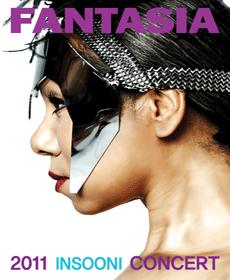 2011 Insooni Korea Tour <FANTASIA> in Daegu/Gyeongsan