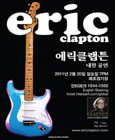 Eric Clapton In Korea