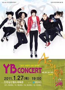 YB Tour Around Korea ASURA Concert (Incheon)