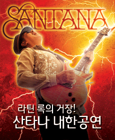 Santana Concert In Korea
