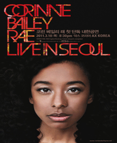 Corinne Bailey Rae Live In Seoul