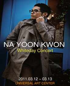 2011 White Day Na Yoon-kwon Concert