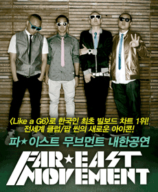 Feeling Concert Vol.3 Far East Movement Live In Seoul