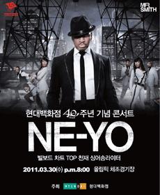 Hyundai Department Store 40th Anniversary Concert With Ne-Yo