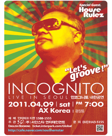 Incognito Live In Seoul Concert (With House Rulez)