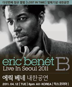 ERIC BENET Live In Seoul 2011