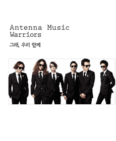 Antenna Music Warriors