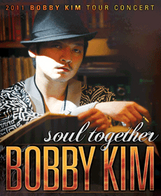 2011 Bobby Kim Nation-Wide Tour Incheon Concert