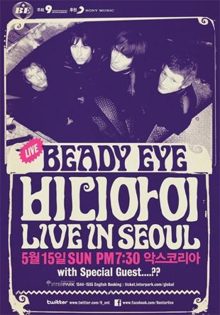 Beady Eye Live In Seoul