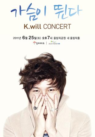 K.Will Concert
