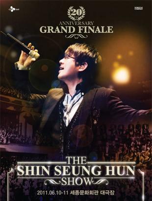 20th Anniversary The Shin Seung-hoon Show Grand Finale