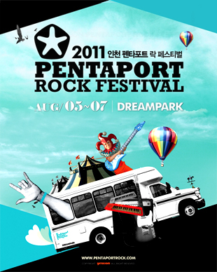 2011 Incheon Pentaport Rock Festival