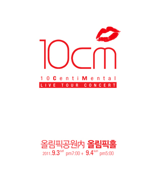 10cm Concert :〈10centimental〉