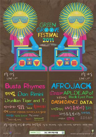 Green Groove Festival 2011