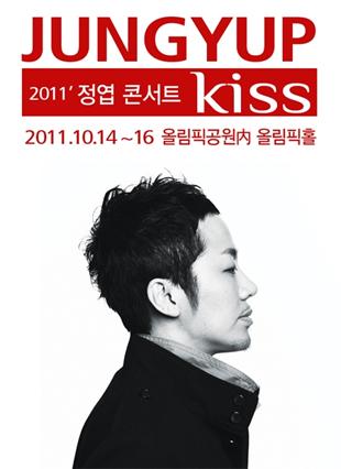 2011 Jung-yup's Solo Concert : KISS (Seoul)