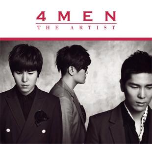 4men Concert (Daejeon)
