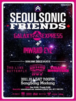 Seoul Sonic Friends