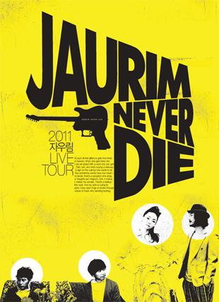 2011 Jaurim Live Tour Never Die (Daegu)