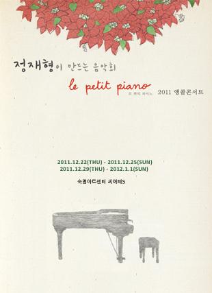 Jung Jae-hyung's