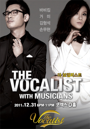 2011 The Vocalist-Seoul