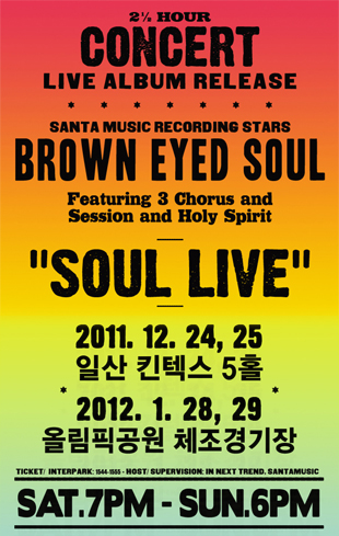 Brown Eyed Soul Live Album Release Concert In Seoul