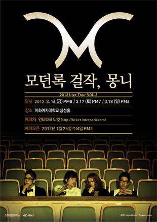 Monni Headlining Concert
