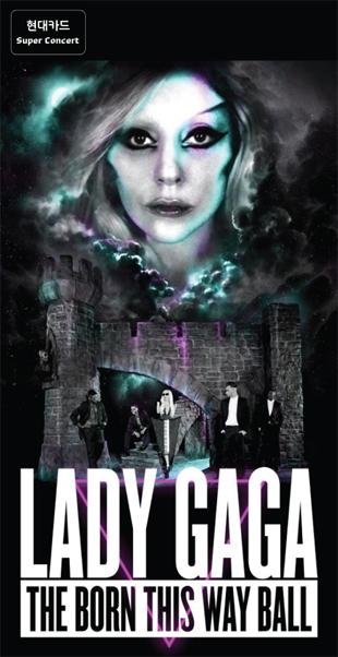 Hyundai Card Super concert : 16. Lady Gaga Korea Concert