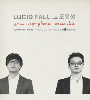 Lucid Fall With Jo Yoong-sung Semi-Symphonic Ensemble