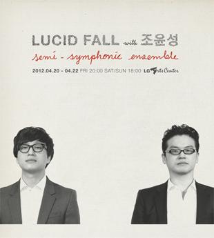Lucid Fall With Jo Yoong-sung Semi-Symphonic Ensemble