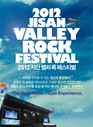 Jisan Valley Rock Festival 2012